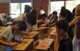 30年度 子どもと知事のつどい福井県総合グリーンセンター